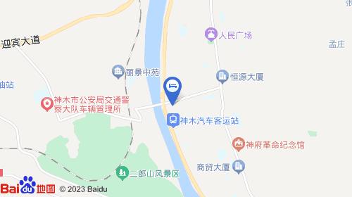 【榆林神木县秀明商务宾馆】地址:神木铧山路铧山桥