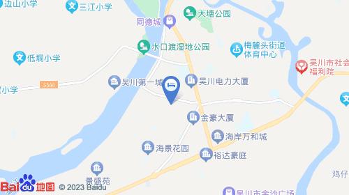 吴川机场 连接线