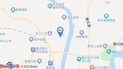 新化飞机场在东岭开工