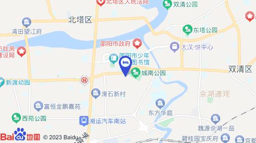 【邵阳紫鑫大酒店】地址:邵阳市大祥区宝庆中路579号