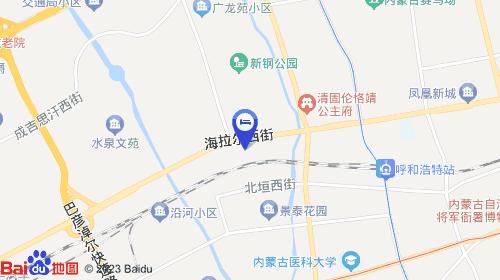 【呼和浩特金鼎宾馆】地址:回民区海拉尔西街锅炉厂