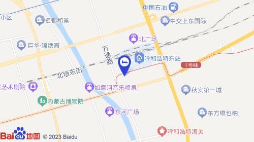 【呼和浩特新客隆商务酒店】地址:新城区火车东站站