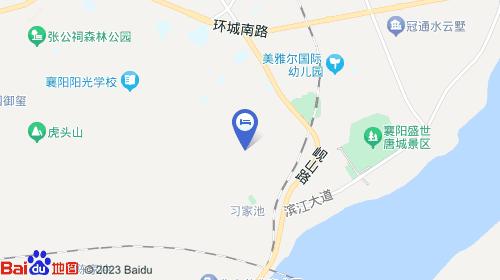 【襄阳旭东宾馆】地址:岘山森林公园7号