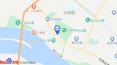 址:荆州市沙市区公园路12