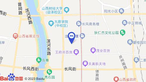 太原武宿国际机场约11km