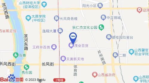 太原武宿国际机场约10km