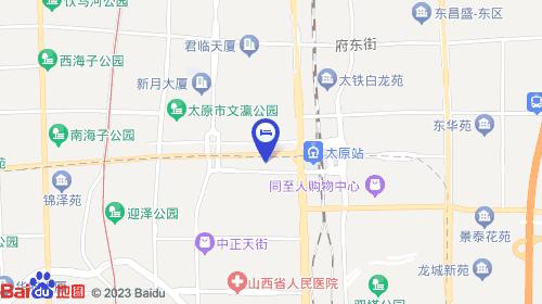 太原武宿国际机场约13km