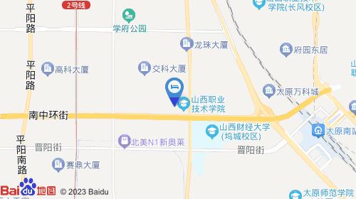 太原武宿国际机场约7km