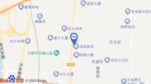 太原武宿国际机场约5km
