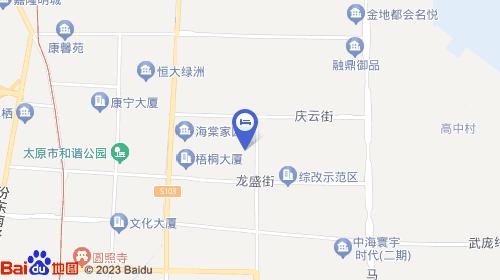 太原武宿国际机场约4km
