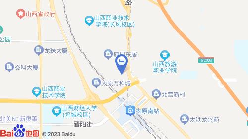 【蒲公英快捷酒店(太原南站店)】地址:小店区许坦东