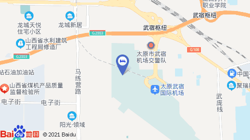 太原武宿国际机场约1km
