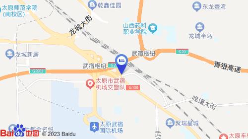 【太原鑫洋休闲大酒店】地址:太榆路910公交机场站东