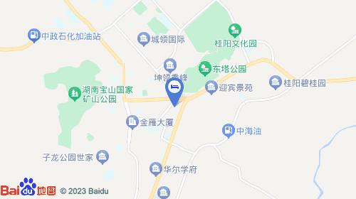 【桂阳豪鑫宾馆】地址:郴州市桂阳县向阳路东塔公园