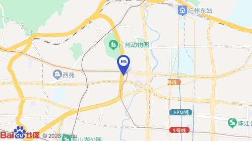 【如家快捷酒店(广州环市东路动物园地铁站店)】地址