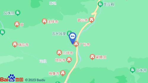 【五台山迎贤阁宾馆】地址:五台山风景区东庄村五爷