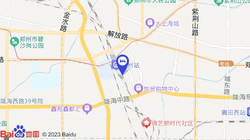 东站约11km 郑州旅游汽车站