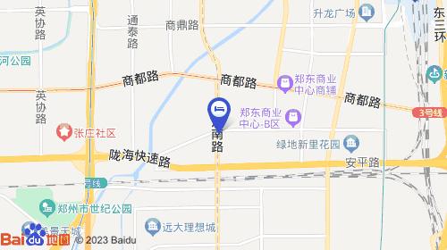 郑州新郑机场约26km 郑州东站
