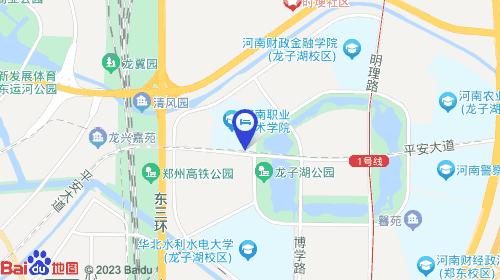 郑州新郑机场约30km 郑州东站约4