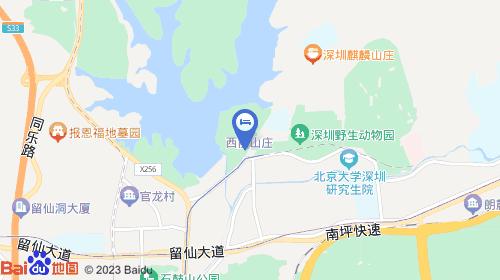 深圳市南山区西丽湖路4038号(野生动物园