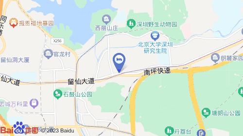 【深圳银河控主题酒店(大学城店)】地址:南山区西丽