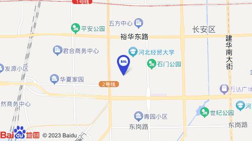 【如家快捷酒店(石家庄槐中路青园街亚太店)】地址