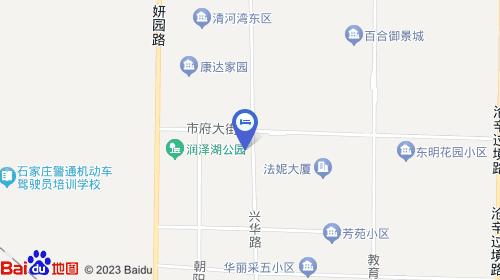 辛集飞机场位置
