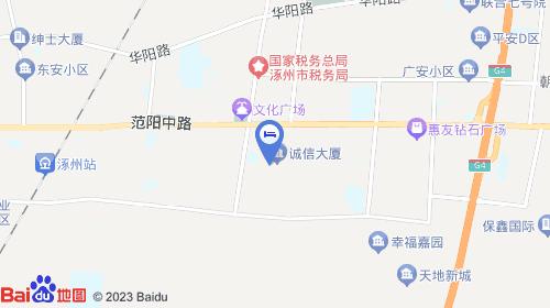 东仙坡客运站约9