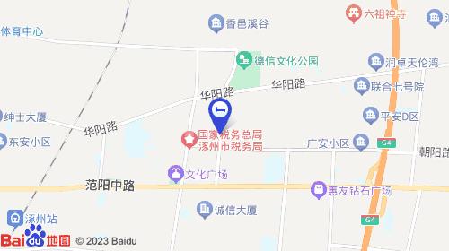 东仙坡客运站约8.2km