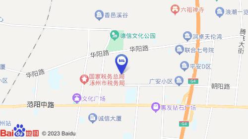 东仙坡客运站约8.km