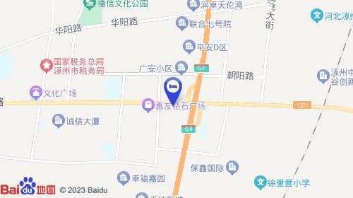 【涿州善水酒店】地址涿州市范阳东路167号