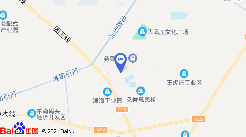 天津滨海国际机场约42km