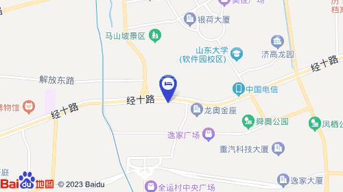 【济南军悦世源酒店】地址:济南市经十路7777号