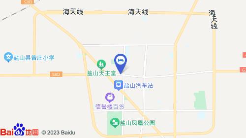 【盐山鑫群宾馆】地址:盐山县电视塔南行30米路西