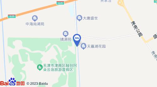 天津滨海国际机场约25km