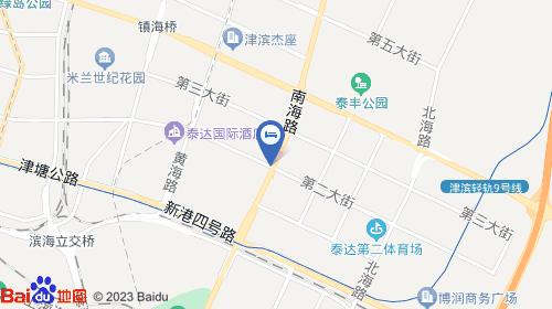 【天津开发区白云宾馆】地址:天津市滨海新区开发区