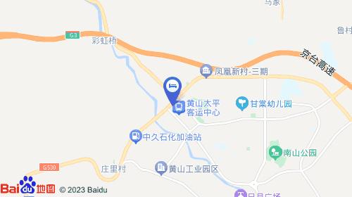 【尚客优快捷酒店(黄山风景区店)】地址:黄山区平湖