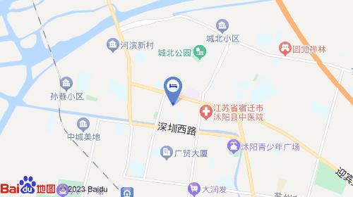 【沭阳金陵宾馆】地址:江苏省宿迁市沭阳县人民中路2
