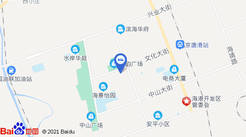 【唐山昌盛国际酒店】地址:唐山市海港经济开发区港