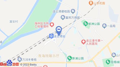 【如家快捷酒店(连云港火车站店)】地址:新浦区人民
