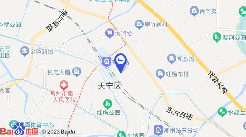 【汉庭酒店(常州火车站北广场店)】地址:天宁区竹林6
