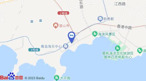 【星程酒店(青岛五四广场店)】地址:青岛市香港西路
