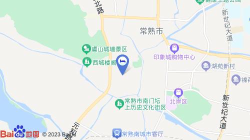 【常熟九州宾馆】地址:江苏省常熟市虞山镇方塔街68
