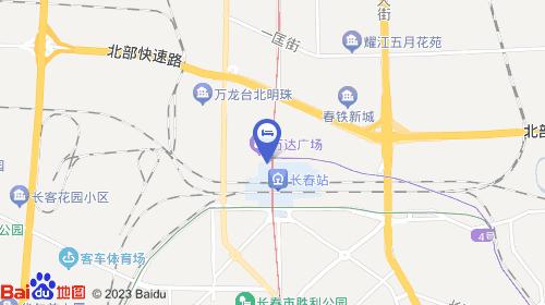 汉庭酒店(长春火车站北站店)】地址:宽城区万达广场