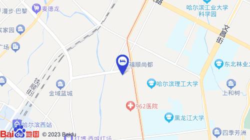 哈尔滨太平国际机场约31km