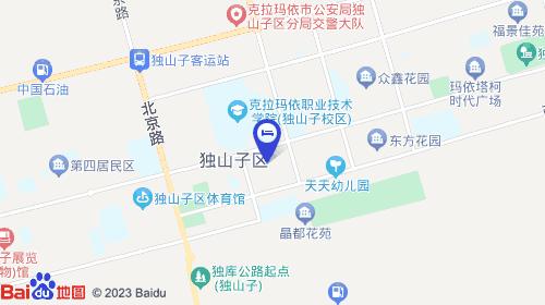 【独山子玛依塔柯酒店】地址:此酒店距克拉玛依市165