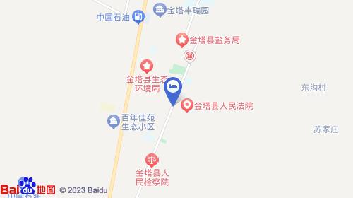 【金塔天马商务宾馆】地址:甘肃省