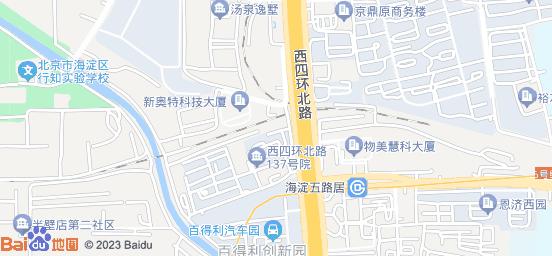 【西木小区房价|海淀西木小区】-北京小区-链家在线
