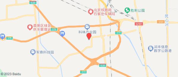 期 大尚华府 鹿泉区 规划土地证 首付二十万