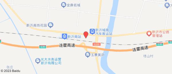 新港商贸城